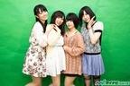 TVアニメ『悪魔のリドル』、ゲストは内村史子、内田愛美、三澤紗千香の3人! 「ラジオ~黒組通信~#6」