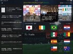 Yahoo!ニュースアプリにW杯特設ページ - 日本代表戦のリアルタイム速報も