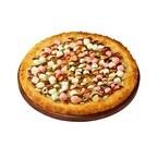 「森永ミルクキャラメル」がスイーツピザに! もちもち生地にマシュマロも
