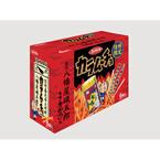 八幡屋礒五郎の七味唐からしを使った「カラムーチョ」 - 信州限定で発売
