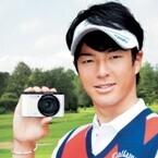 カシオ「EXILIM」に新ゴルフモデル - 石川遼プロと自分のスイングを比較