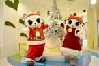 東京都・東池袋のテーマパークでクリスマスイベントなど開催