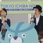 リリー・フランキーさんらが東京都・築地市場の豊洲移転を語る