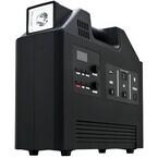 センチュリー、緊急時に役に立つAC100Vコンセント搭載の200W蓄電池