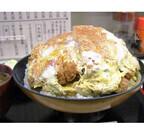 大阪府のデカ盛り店と言えば? エンドレス定食の「喫茶Y」や2段カツ丼の店も