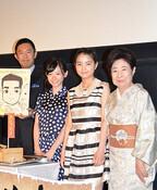 内藤剛志、娘役の柴田杏花にケーキを食べさせてもらい「一生忘れない」と感激