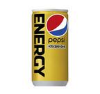 ローヤルゼリー配合! ペプシのエナジーコーラを全国のローソンで限定販売