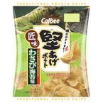 カルビー、「堅あげポテト匠味わさび海苔味」発売。わさびと焼きのりの香り