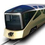 JR東日本、クルーズトレインのデザイン公表 - 運行開始は2017年春頃に変更