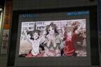 4月に単独ライブ開催が決定! 『アイドルマスター シンデレラガールズ』が新宿駅前をジャック