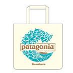 神奈川県・パタゴニア鎌倉ストアで20周年を記念したキャンバスバッグ発売!