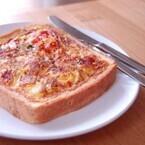食パンで「パングラタン」風ボリューム満点朝食レシピ