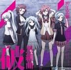 TVアニメ『悪魔のリドル』、キャラクターEDテーマ集「黒組曲・破」発売