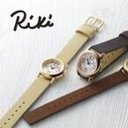 デザイナー・渡辺力の名作プロダクトをモチーフにした「かどのない時計」