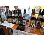 東京都・銀座で奄美群島の名産品「奄美黒糖焼酎」が味わえるイベントを開催