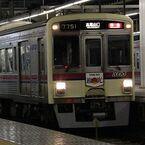 京王電鉄、京王線・井の頭線で大みそかに終夜運転 - 高尾山口行臨時列車も