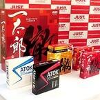 日本語で文章書くならコレでしょ - 新「ATOK」「一太郎」発表会