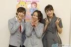 TVアニメ『キルミーベイベー』、キルミストの愛は永遠に! 「キルミーベイベー キルミスト感謝祭 殺し屋祭り!」