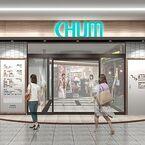 三重県津市、JR津駅「CHUM」新規7店舗含む全25店舗で7/24リニューアルOPEN