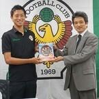 コトブキヤと東京ヴェルディがフィギュアパートナー契約、1ゴールで1フィギュア