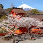富士山が受検会場に! - 第15回世界遺産検定の申込受付開始