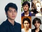 東出昌大、『GONIN』続編で主演!