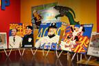 東京都・お台場にて、2013年のスポーツニュースをレゴで再現した作品展