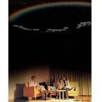 セガトイズ、家庭用プラネタリウムの新作発売 -自宅の天井がハワイの星空に