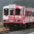 三陸鉄道で活躍「キット、ずっと2号」一般参加でラッピングはがし作業実施