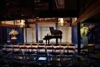 お寺で開催されるクラシックコンサートが豪華!