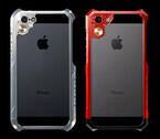 ソフトバンクBB、大河原邦男氏デザインのジュラルミン製iPhone 5s/5ケース発売