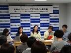 『東京ラブストーリー』から『失恋ショコラティエ』まで女はどう変わった?
