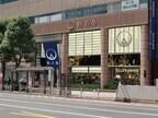 東京都・上野に、呉服店とタリーズコーヒーがコラボした店舗オープン