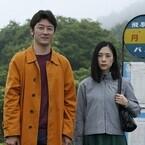 深津絵里&浅野忠信がW主演で初夫婦役! 黒沢清監督、