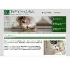 東京都・大塚で、猫カフェ経営を目指す人のための「猫カフェスクール」開講