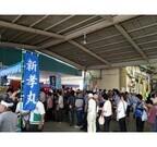 シラス味噌汁は無料! 静岡県でシラス尽くしの「富士山しらす街道フェア」