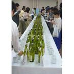 東京都・東池袋で日本酒を味わう「日本酒フェア」開催! きき酒や酒肴の試食も