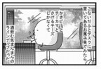 漫画「独身アラサー女にありがちなこと」220連発