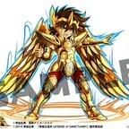 パズドラ×聖闘士星矢コラボ、アイオリア・シャカ・カミュなどビジュアル公開