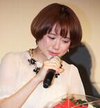 佐藤健のサプライズの花束に新人・大原櫻子が号泣「言葉にできない」