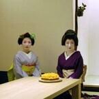 京都府・祇園に和室付きの「カフェコムサ」 - 舞妓さんの限定タルトも