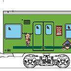 JR西日本「せんとくん」ラッピング列車、奈良線などで来年3月末まで運行