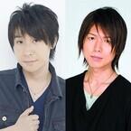 鈴村健一&神谷浩史『仮面ラジレンジャー』、8/5に今年も「ラジレンまつり」