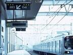 """渋谷へはバス通勤が快適!? 「通勤」に便利な""""穴場""""の駅って?"""