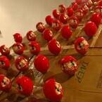 東京都・京橋でマンガ家のしりあがり寿の新作個展「大回転祭」を開催