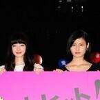 橋本愛、演技初挑戦の小松菜奈に「好きなの…」 - 映画『渇き。』