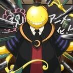 『暗殺教室』が2015年にTVアニメ化&実写映画化、アニメの監督は岸誠二氏