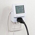 サンワサプライ、PC上で計測データを管理できるワットモニター