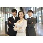 【女性編】上司・先輩に対する接し方・態度で気をつけていることランキング