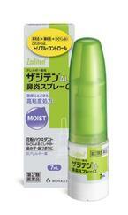 アレルギー専用薬「ザジテン AL」シリーズから高粘度タイプの点鼻薬が発売